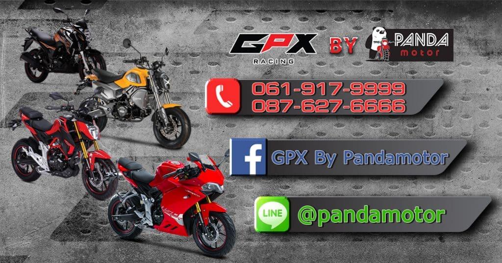 GPX 16