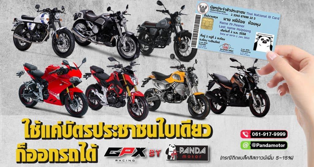 GPX 5