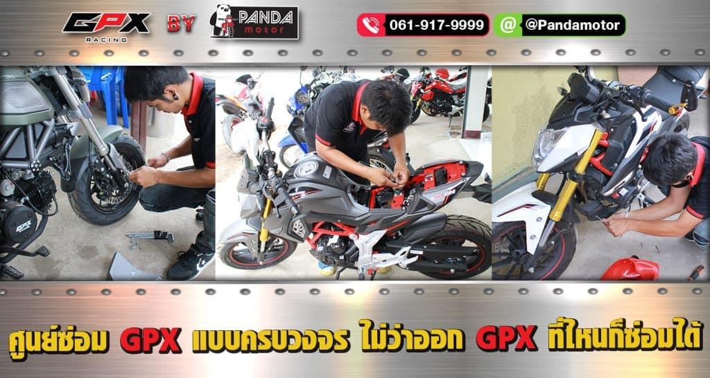 GPX 7